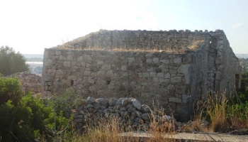 Scicli (RG), 96018, ,Ruin Land,For Sale,1012
